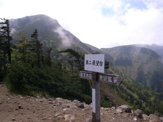 0628nishitengu