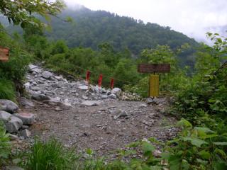 0712chichibusawa